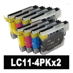 ブラザー インク LC11 インク LC11-4PK 4色パック×2 8個セット ブラザープリンターインクカートリッジ DCP MFC inkhonpo