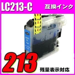ブラザー インク LC213  インク LC213C シアン単品  ブラザー インク MFC DCP inkhonpo