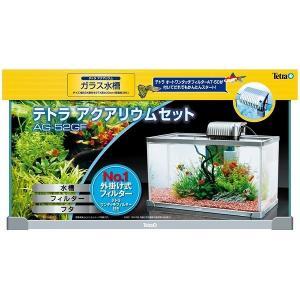 横幅52cm、容量約36Lのガラス水槽で、ゆったりと魚を飼うことができます。  ●外掛式フィルター「...