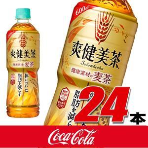 爽健美茶 健康素材の麦茶 600mlPET 2...の関連商品6