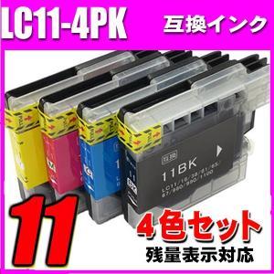 ブラザー インクカートリッジ brother インク LC11  対応メーカー:brother(ブラ...