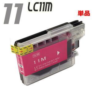ブラザー インク LC11 インク LC11M マゼンタ 単品 プリンターインクカートリッジ DCP MFC inkhonpo