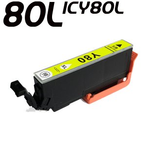 ICY80L 増量イエロー 単品 IC80L IC6CL80L対応インク 互換インク プリンターインク エプソン