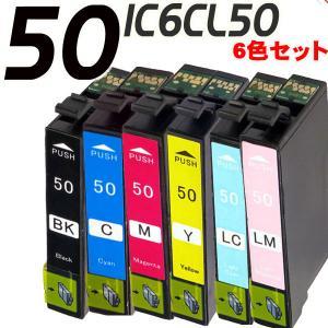 エプソン インク 50 EPSON IC50 (IC6CL50) 6色セット IC50 メール便送料無料 染料インク プリンターインク|inkhonpo