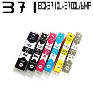 インクカートリッジ プリンターインク  対応メーカー:Canon(キャノン)  インクタイプ:染料 ...