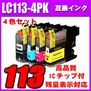 LC113-4PK 4色セット ブラザーインク プリンターインクカートリッジ dcp mfcインク|inkhonpo