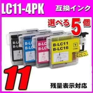 ブラザー インク LC11 インク LC11-4PK 4色パック 選べる5個 ブラザープリンターインクカートリッジ DCP MFC inkhonpo