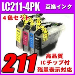 ブラザー インク LC211 インク LC211- 4PK 4色パック ブラック顔料 プリンターインク ブラザーインクカートリッジ inkhonpo