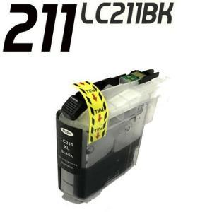 ブラザー インク LC211 インク LC211BK ブラック単品  ブラザープリンターインクカートリッジ 染料  MFC DCP inkhonpo