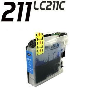 ブラザー インク LC211 インク LC211C シアン単品 ブラザープリンターインクカートリッジ DCP MFC inkhonpo