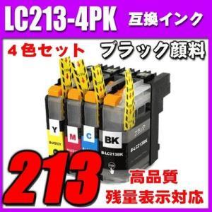 ブラザー インク LC213  インク 4PK 4色パック 顔料ブラック インク MFC DCP MFC-J5720CDW MFC-J5620CDW MFC-J5820DN DCP-J4220N inkhonpo