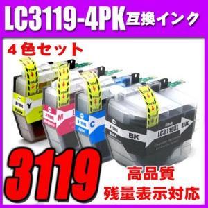 ブラザー インクカートリッジ brother インク LC3119-4PK(LC3117) 4色セット 顔料 ブラザー プリンターインク MFC-J6980CDW、MFC-J6580CDW inkhonpo