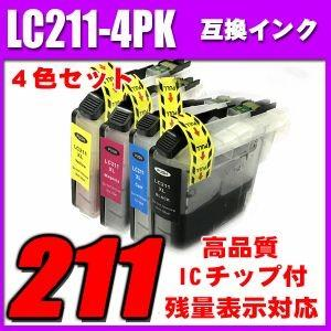 MFC-J737DN/DWN用 ブラザー インクカートリッジ...