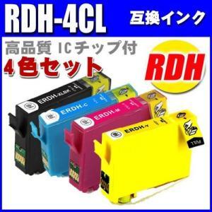 インクカートリッジ プリンターインク エプソン インクカートリッジ RDH RDH-4CL  カラー...
