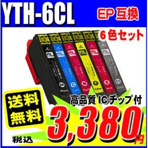 YTH-6CL 6色パック 染料インク 互換インク プリンターインク エプソン EP-10VA EP-30VA