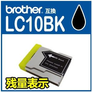 brother ブラザー LC10BK (ブラック) 単品 互換インク 880CDN 880CDWN 870CDN 870CDWN 860CDN 850CDN 850CDWN 650CD 650CDW 630CD 630CDW 480CN 460CN 750CN 350