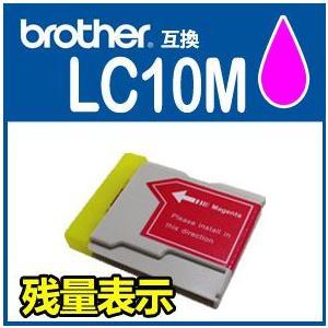 brother ブラザー LC10M (マゼンタ) 単品 互換インク 880CDN 880CDWN 870CDN 870CDWN 860CDN 850CDN 850CDWN 650CD 650CDW 630CD 630CDW 480CN 460CN 750CN 350C
