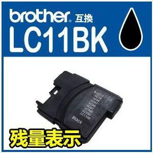 brother ブラザー LC11BK (ブラック) 単品 互換インク J950DN J950DWN J850DN J850DWN J800D J800DW J700D J700DW J615N 935CDN 935CDWN 930CDN 930CDWN 735CD