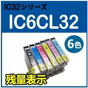 EPSON エプソン IC6Cl32 6個自由選択 ICチップ付互換インク PM-A700 PM-A850 PM-A870 PM-D750 PM-D770 PM-G700 PM-G720 PM-G800 PM-G820 PM-A890 PM-D800