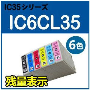 EPSON エプソン IC6Cl35 6個自由選択 ICチップ付互換インク PM-D1000 PM-A900 PM-A950