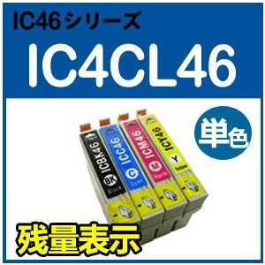 EPSON エプソン IC4Cl46 単品 ICチップ付互換インク PX-101 PX-401A PX-402A PX-501A PX-A620 PX-A640 PX-A720 PX-A740 PX-FA700 PX-V780