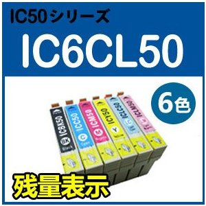 EPSON エプソン IC6Cl50 6個自由選択 互換インク EP 301 302 4004 702A 703A 704A 705A 774A 801A 802A 803A 803AW 804A 804AR 804AW 901A 901F 902A 903A 903F