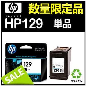 HP(ヒューレット・パッカード) HP129 インク単品 純正互換リサイクルインク Photosmart 2575 2575a C4175 C4180 D4160 D5160 Officejet 6310 Deskjet D4160