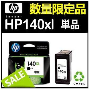 HP(ヒューレット・パッカード) HP140XL インク単品 互換リサイクルインク Photosmart C4380 C4275 C4480 C4486 C4490 C4580 C5280 D5360 J5780 J6480