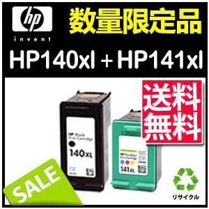 HP(ヒューレット・パッカード) HP140XL・HP141XL 1セット 送料無料 互換リサイクルインク Photosmart C4380 C4275 C4480 C4486 C4490 C4580 C5280 D5360 J5780