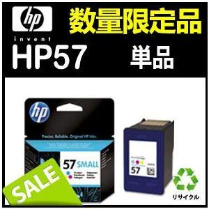HP(ヒューレット・パッカード) HP57 インク単品 純正互換リサイクルインク 450cbi 5160 5550 5551 5650 5850 5510 6150 7350 7550 PSC 1210 1315 1350 2110