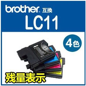 brother ブラザー LC11-4PK 4色セット 互換インク 関連商品 LC11BK LC11C LC11M LC11Y