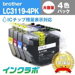 Brother ブラザー LC3119-4PK(4色パック大容量)対応の互換インクカートリッジを格安...