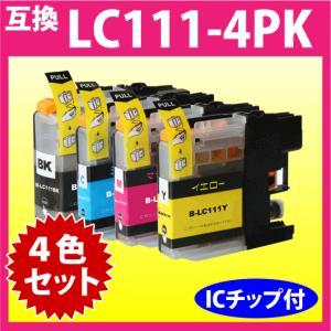 ブラザー LC111-4PK 4色セット 〔互換インク〕|inklink