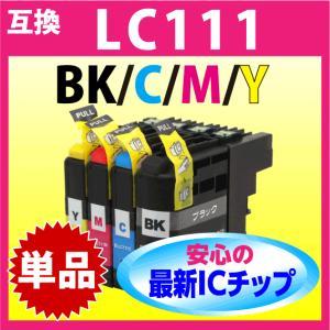 最新チップ搭載 新機種対応 ブラザー LC111 BK/C/M/Y いずれか単色 1個 〔互換インク〕|inklink