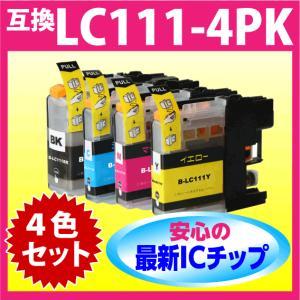 最新チップ搭載 新機種対応 ブラザー LC111-4PK 4色セット 〔互換インク〕|inklink