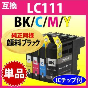 ブラザー LC111 BK/C/M/Y (純正同様 ブラックは顔料インク) いずれか単色 1個 〔互換インク〕|inklink