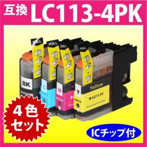 ブラザー LC113-4PK 4色セット 〔互換インク〕|inklink