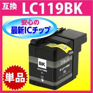 最新チップ搭載! ブラザー LC119BK ブラック (LC...