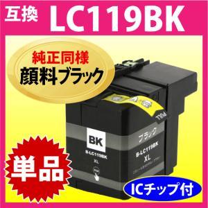 最新チップv3搭載! ブラザー LC119BK 純正同様 顔...
