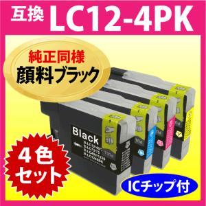 ブラザー LC12-4PK 4色セット (純正同様 顔料ブラック) 〔互換インク〕 inklink