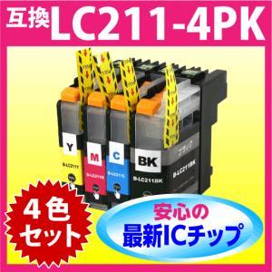 最新チップ搭載 ブラザー LC211-4PK 4色セット 〔互換インク〕|inklink