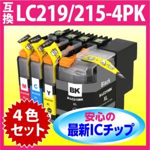 最新チップ搭載 ブラザー LC219/215-4PK (LC213-4PKの大容量タイプ) 4色セット 〔互換インク〕|inklink