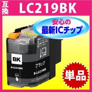 最新チップ搭載  ブラザー LC219BK (LC213の大容量タイプ) 単色 1個 〔互換インク〕|inklink