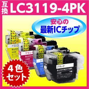 ブラザー LC3119-4PK (LC3117-4PKの大容量タイプ) 4色セット 〔互換インク〕最新チップ搭載|inklink