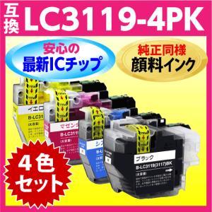 ブラザー LC3119-4PK 純正同様 顔料インク(LC3117-4PKの大容量タイプ)4色セット 〔互換インク〕最新チップ搭載|inklink