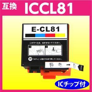 エプソン ICCL81 4色一体タイプ 互換インクカートリッジ〔互換インク〕|inklink