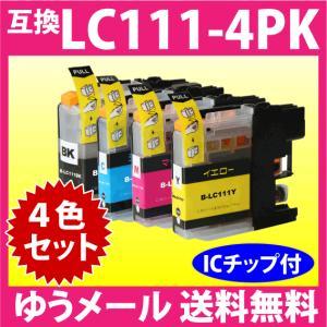 〔ゆうメール 送料無料〕ブラザー LC111-4PK 4色セット 〔互換インク〕|inklink