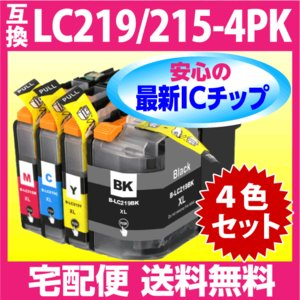 〔宅配便 送料無料〕最新チップ搭載 ブラザー LC219/215-4PK (LC213-4PKの大容量タイプ) 4色セット 〔互換インク〕|inklink