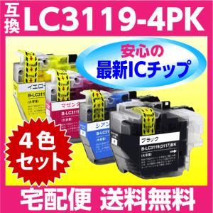 〔宅配便 送料無料〕ブラザー LC3119-4PK(LC3117-4PKの大容量タイプ) 4色セット 〔互換インク〕最新チップ搭載|inklink
