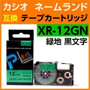 カシオ ネームランド用 テープカートリッジ XR-12GN 〔互換〕
